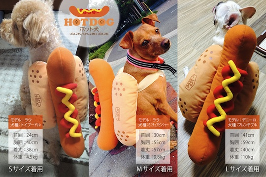 Hot Dog Pet Clothes