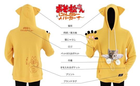 1d81da3336e3 Osomatsu-kun Mewgaroo Hoodie Pet Pouch Sweatshirt
