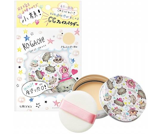 Kogaoh CC Face Powder