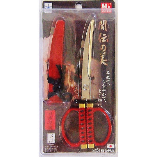 Nihonto Hasami Japanese Sword Scissors