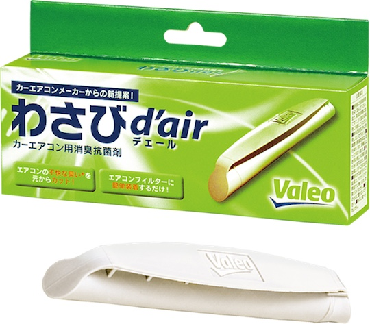 Wasabi d'air Car Deodorizer and Anti-Mold Filter
