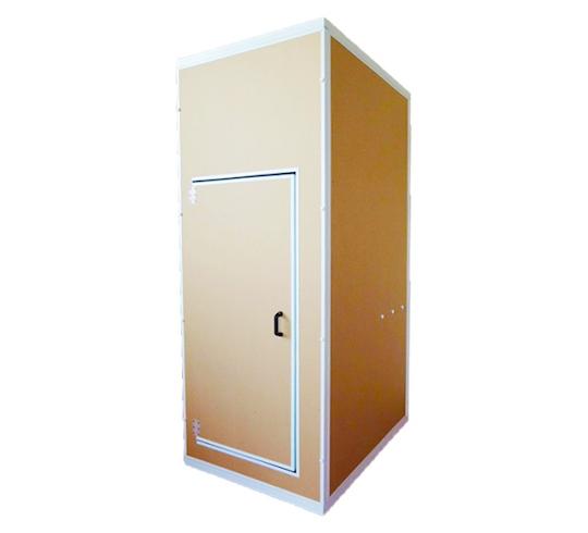 Danbocchi Personal Soundproof Cardboard Studio Tall Version