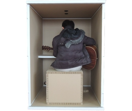Danbocchi Personal Soundproof Cardboard Studio Wide Version