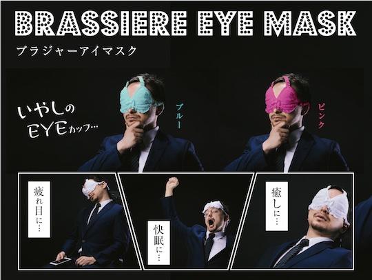 Brassiere Eye Mask