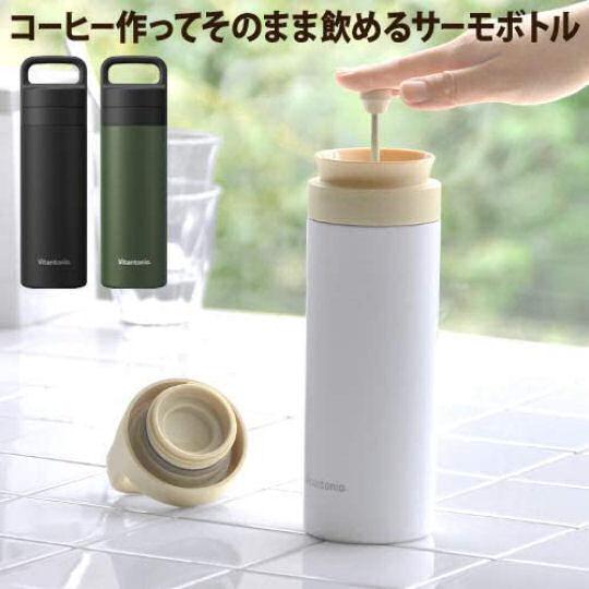Cottle Coffee Press Bottle