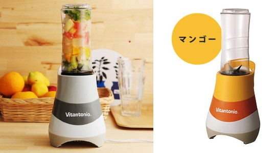 Vitantonio My Bottle Blender Smoothie Maker