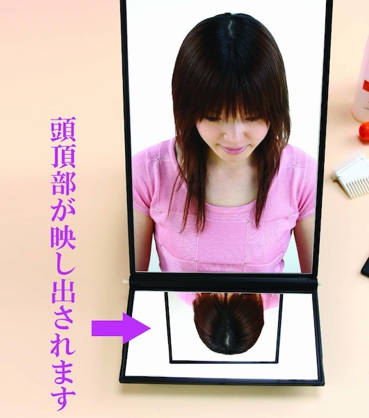 Hair-Coloring Multi-Mirror Set