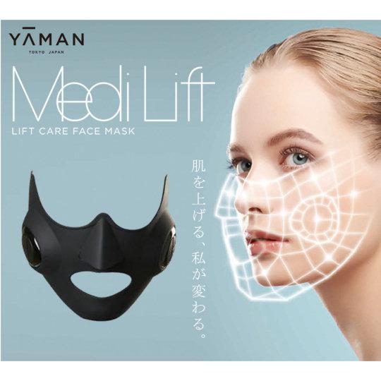 Ya-Man MediLift Mask