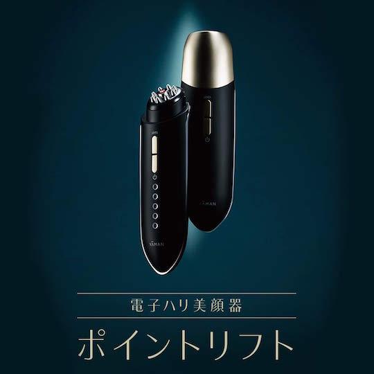 Ya-Man Point Lift Face Beauty Device