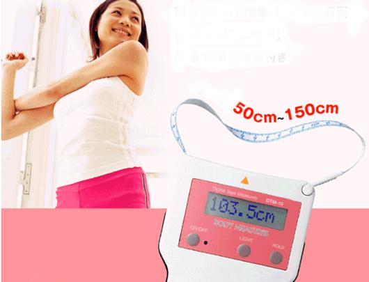 Metabolism Measure Digital Measuring Tape