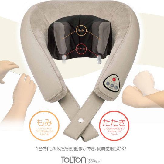 Yamazen Tolton Hybrid Hands-free Home Massager