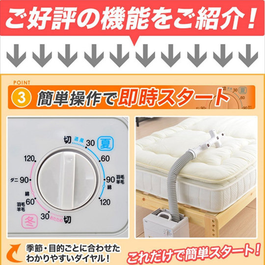 Yamazen Electric Futon Dryer