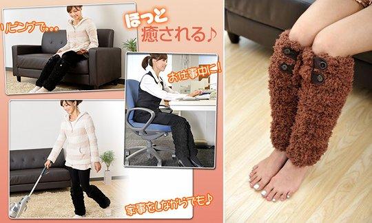 Yamazen Hot Warmer Heater Leggings