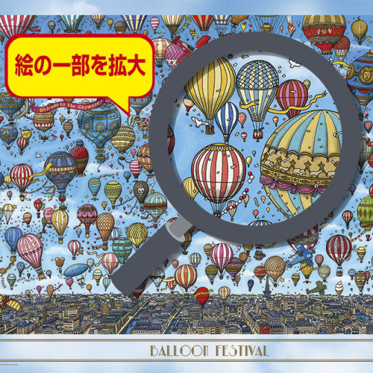 Pierre the Maze Detective Hot Air Balloons Jigsaw Puzzle