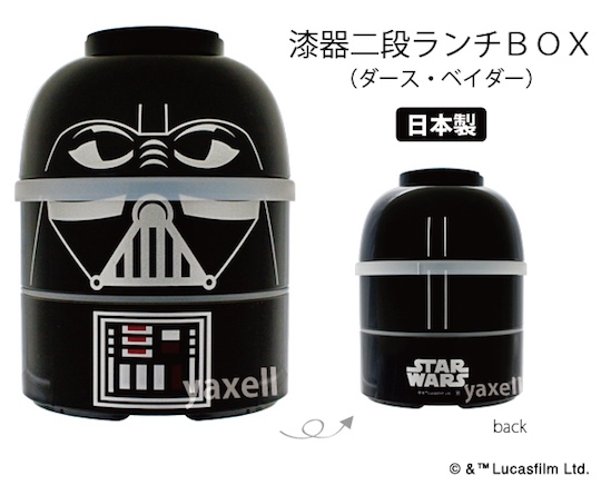 Star Wars Lacquerware Lunchbox