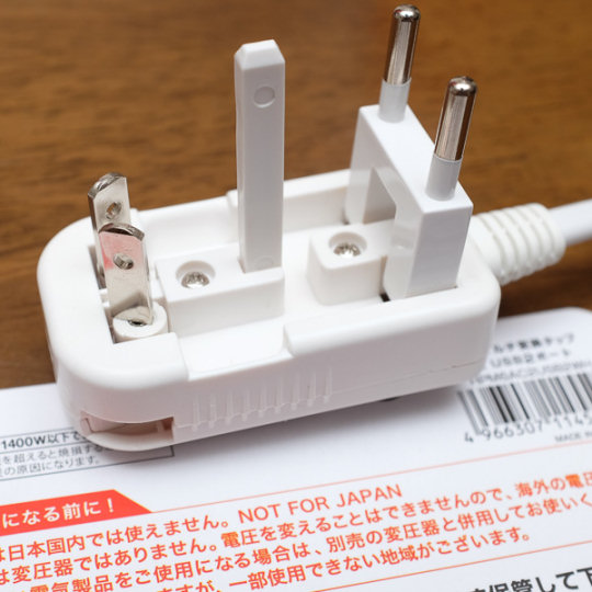 Yazawa Multi-Adapter Plug