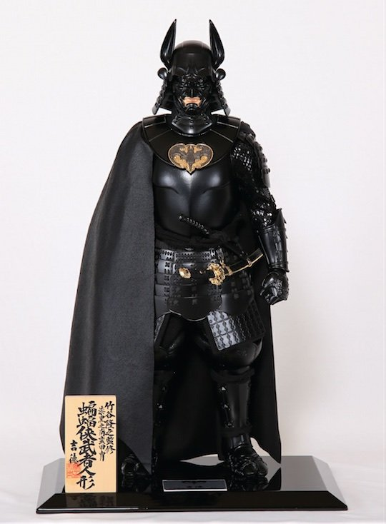 Batman Samurai Warrior Display Doll