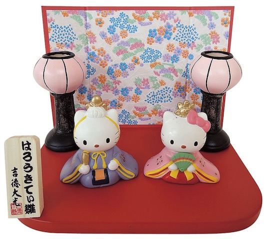 Hello Kitty Hinamatsuri Girl's Day Dolls