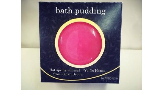Beppu Hot Spring Bath Pudding