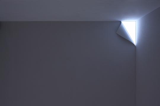 Japan Trend Shop Peel Wall Light
