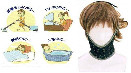 Hada Komachi Anti-Snore Neck Scarf