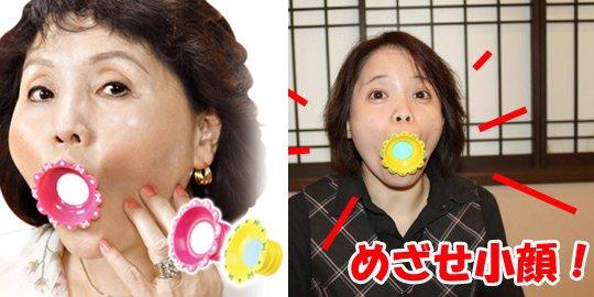 Pupeko Anti-Aging Mouthpiece