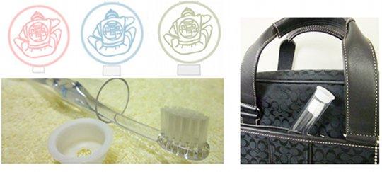 Misoka to Go Designer Nanomineral Toothbrush Set