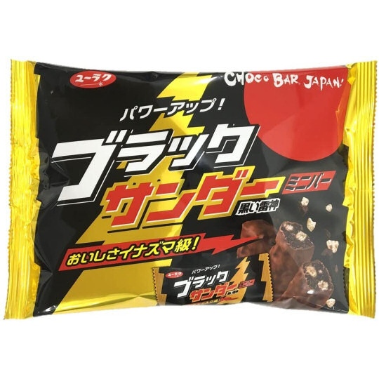 Black Thunder Mini Bars