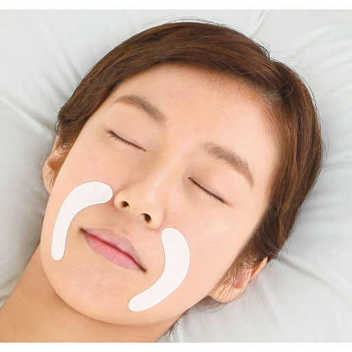 Bihari Oyasumi Smile Line Beauty Sheets
