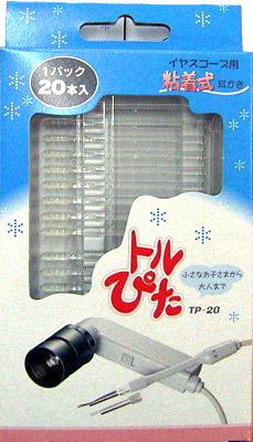 Stick Light Guide Ear spoon 60 pcs