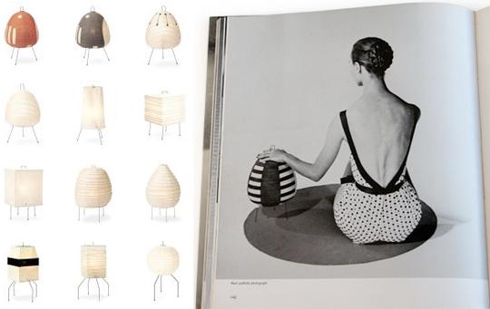 Akari 1as Lampe Von Hhstyle Japan Trend Shop