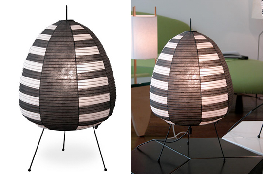 japan trend shop akari 1as lamp from hhstyle. Black Bedroom Furniture Sets. Home Design Ideas