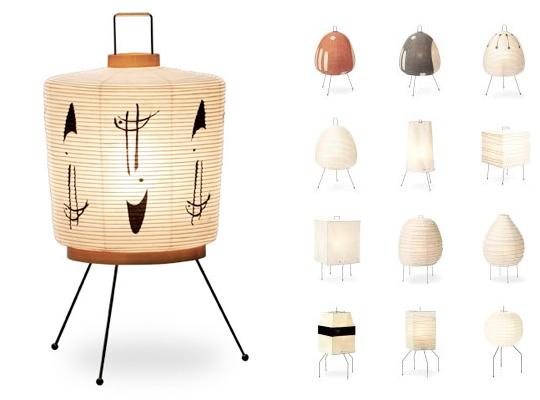 Japan Trend Shop Akari 2a Ukai Lampe Von Hhstyle