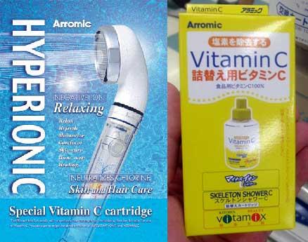 Ionen-Duschkopf mit Vitamin C
