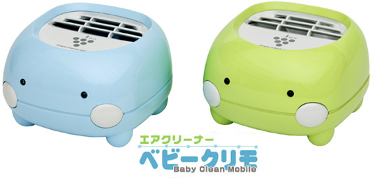 Lifestyle - Baby Climo (Clean Mobile) air purifier - Japan Trend Shop :  home air purifier modern baby