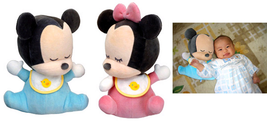 Issho ni Nenne Baby Mickey Womb Doll