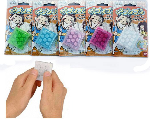PuchiPuchi Virtual Bubble Wrap 5 pack
