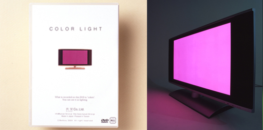 Color Light DVD