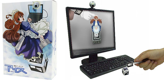 Cyber Figure Alice ARis augmented reality maid