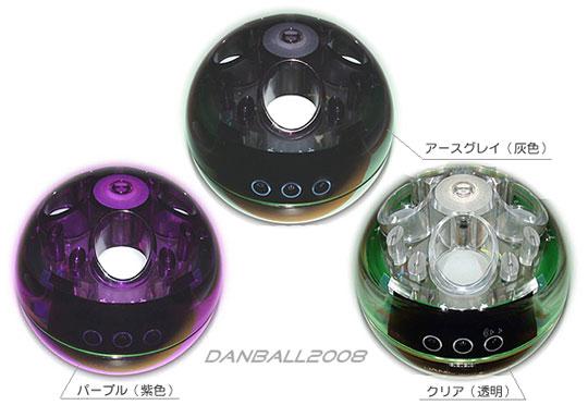 DanBall shiatsu finger massager