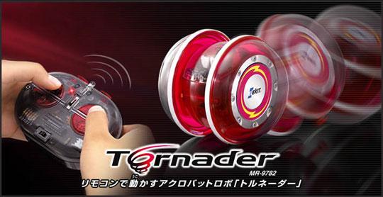 Tornader DIY robot kit from Elekit