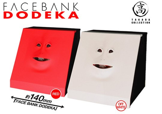 Facebank Dodeka Robotic Coin Bank