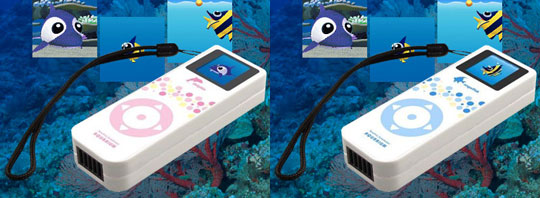 Handheld Aquarium from Sega Toys
