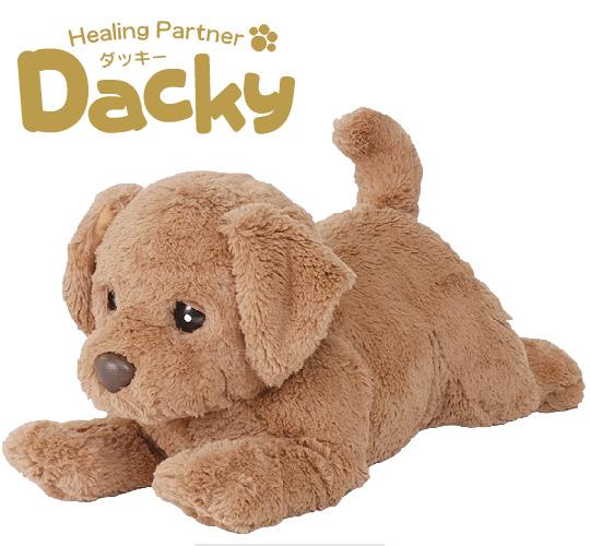 Healing Partner Dacky  Robot Pet