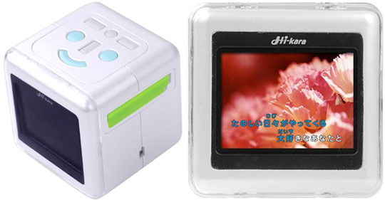 Hi-Kara Karaoke machine
