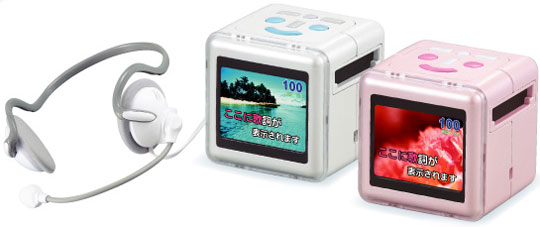 Hi-Kara Karaoke Maschine