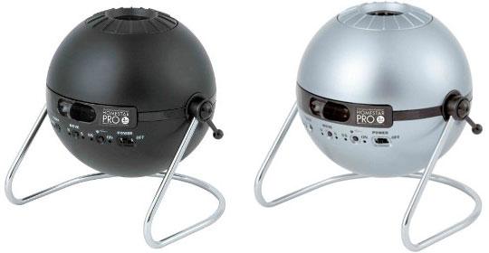Sega toys homestar pro home planetarium star 2nd edition silver | ebay.