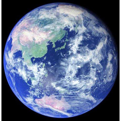 Blue Earth disc for Homestar Planetarium