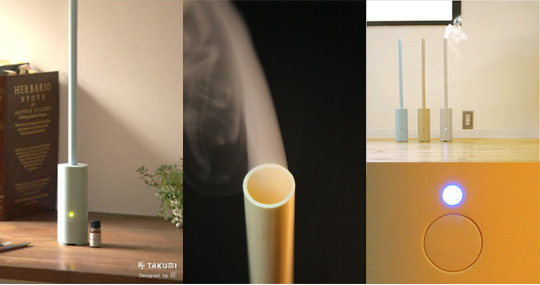 Mini Chimney Design Aroma Humidifier
