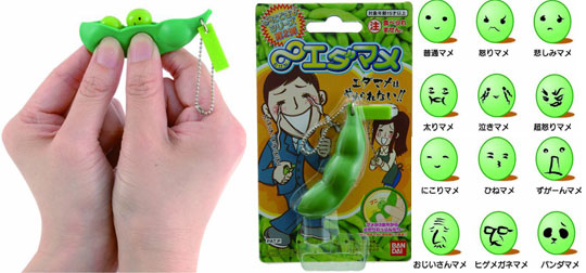 Mugen Edamame endless soybeans with keychain